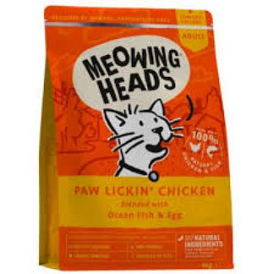 MEOWING HEADS Paw Lickin Chicken (vištiena/žuvis) 450g